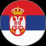 Szerb márkák